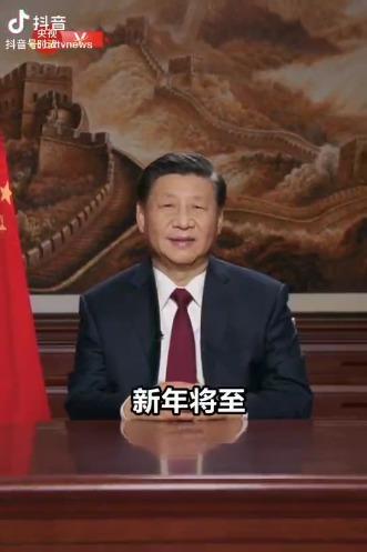 2021愿我大中国🇨🇳 山河锦绣,国泰民安! [s-84]  [s-66]