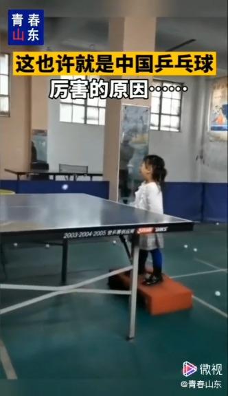 三岁小孩哭闹着,居然也可以球球打中!这就是中国乒乓球打得利害的原因吗? [s-14]